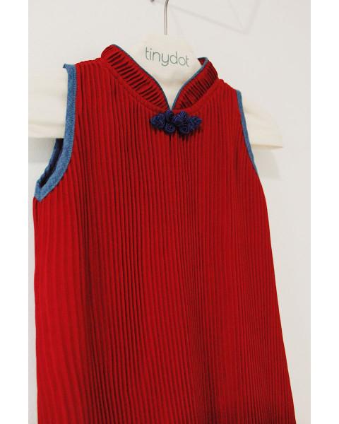 YUAN QIPAO DRESS YELLOW