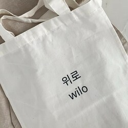 """Wilo collection soon today at Tokopedia """"livinchic"""""""